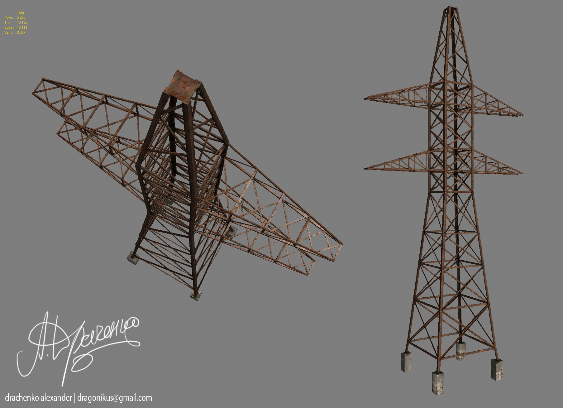 transmission_tower.jpg